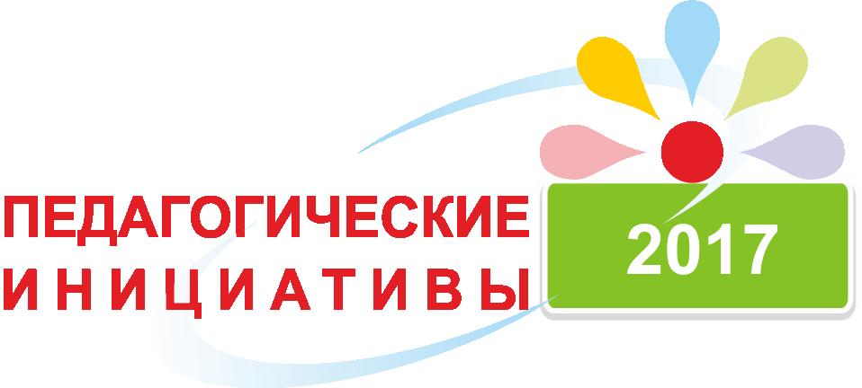 PI-2017